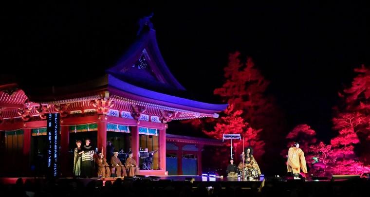 Japan Orfeo- Kamakura, 2016
